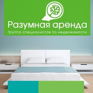 Аренда квартир и офисов Бокситогорска
