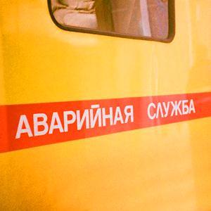 Аварийные службы Бокситогорска
