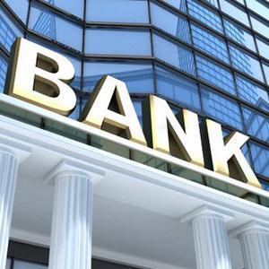 Банки Бокситогорска