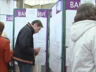 Центры занятости Бокситогорска