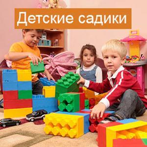 Детские сады Бокситогорска