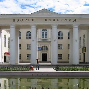Дворцы и дома культуры Бокситогорска