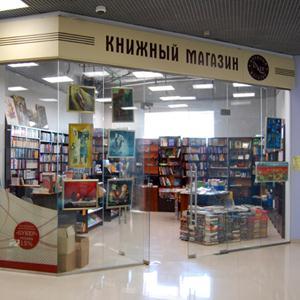 Книжные магазины Бокситогорска
