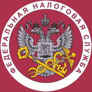 Налоговые инспекции, службы Бокситогорска