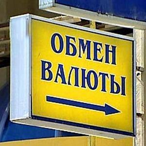 Обмен валют Бокситогорска