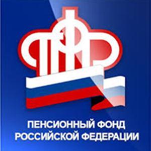 Пенсионные фонды Бокситогорска