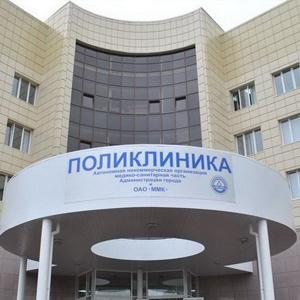 Поликлиники Бокситогорска