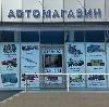 Автомагазины в Бокситогорске