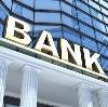 Банки в Бокситогорске