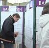 Центры занятости в Бокситогорске