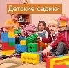 Детские сады в Бокситогорске