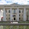 Дворцы и дома культуры в Бокситогорске