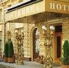 Гостиницы в Бокситогорске
