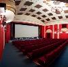 Кинотеатры в Бокситогорске