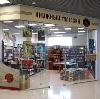 Книжные магазины в Бокситогорске