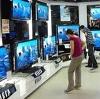 Магазины электроники в Бокситогорске