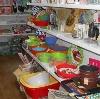Магазины хозтоваров в Бокситогорске