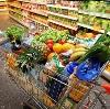 Магазины продуктов в Бокситогорске