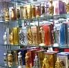 Парфюмерные магазины в Бокситогорске