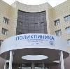 Поликлиники в Бокситогорске