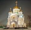 Религиозные учреждения в Бокситогорске