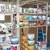 Строительные магазины в Бокситогорске