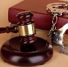 Суды в Бокситогорске