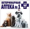 Ветеринарные аптеки в Бокситогорске