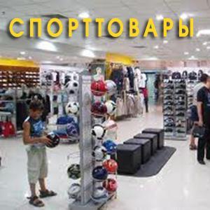 Спортивные магазины Бокситогорска