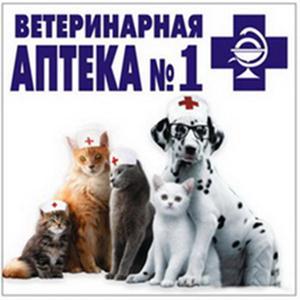 Ветеринарные аптеки Бокситогорска